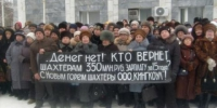 митинг шахтёров «КингКоула», фото go61.ru - DonNews.Ru