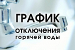 Yarskgrad.ru - DonNews.Ru