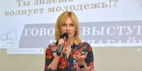 Екатерина Стенякина, фото zsro.ru - DonNews.Ru