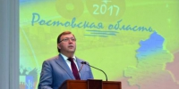 Александр Ищенко, фото www.zsro.ru - DonNews.Ru