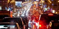 Фото trafficcongestiongp.weebly.com - DonNews.Ru